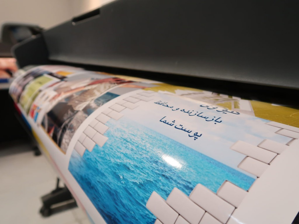 backlight printing uvroll olka